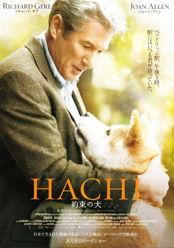 Hachi: A Dog's Tale Poster #1