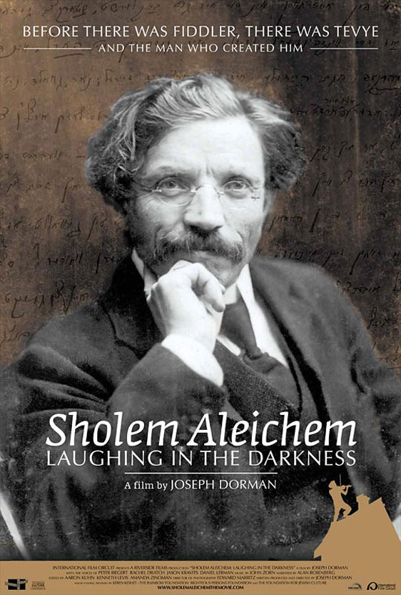 Sholem Aleichem: Laughing in the Darkness Poster #1