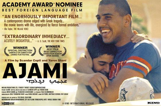 Ajami Poster #1