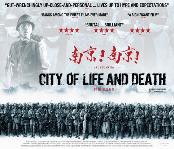 City of Life and Death Poster #1