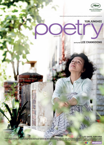 Poetry Poster #1