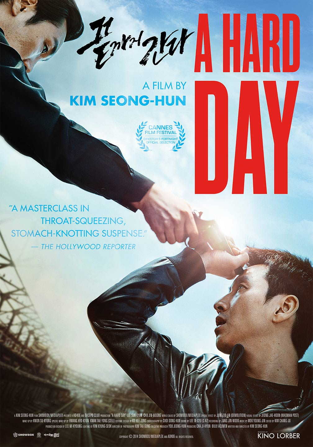 A Hard Day Poster #1