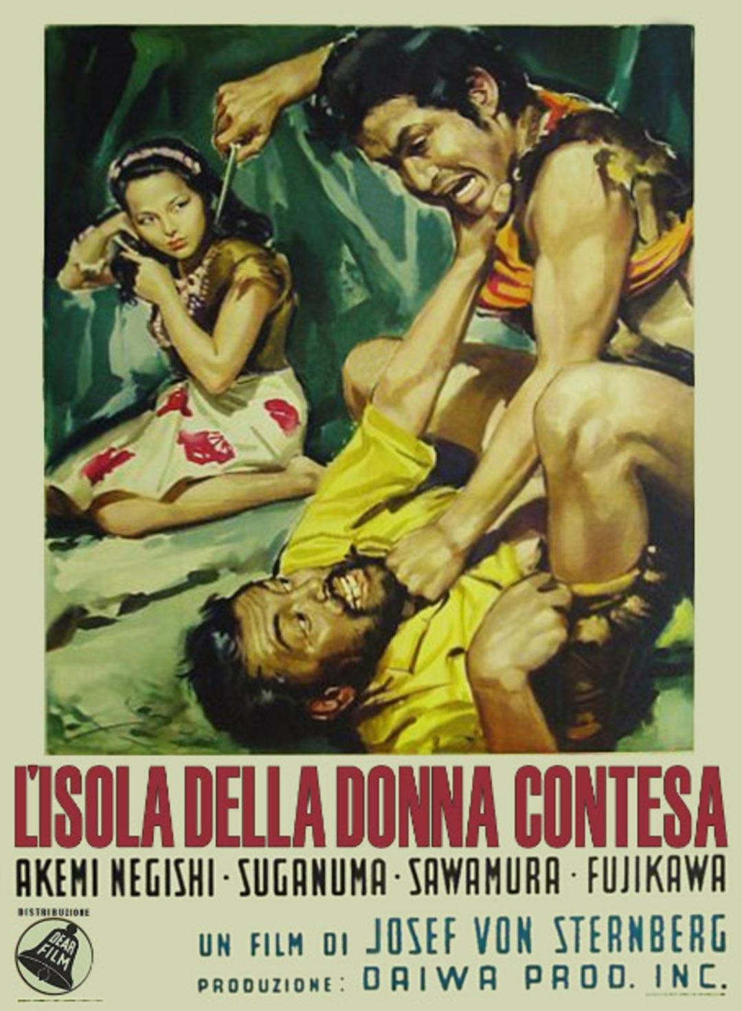 Ana-ta-han Poster #1