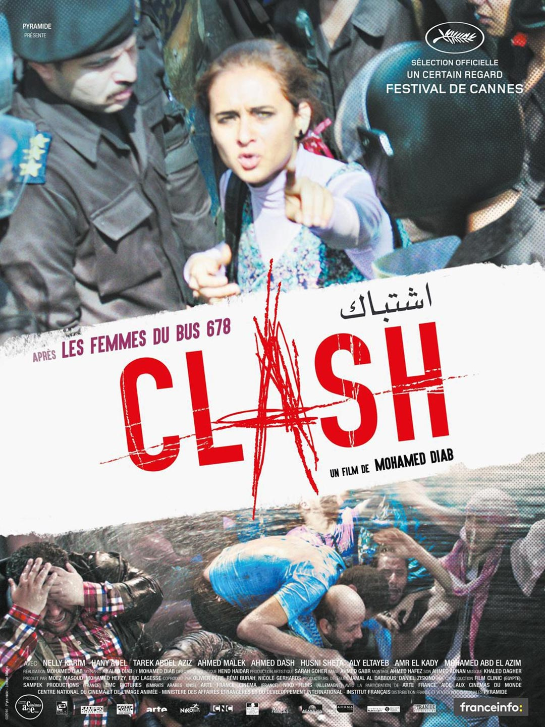 Clash Poster #1