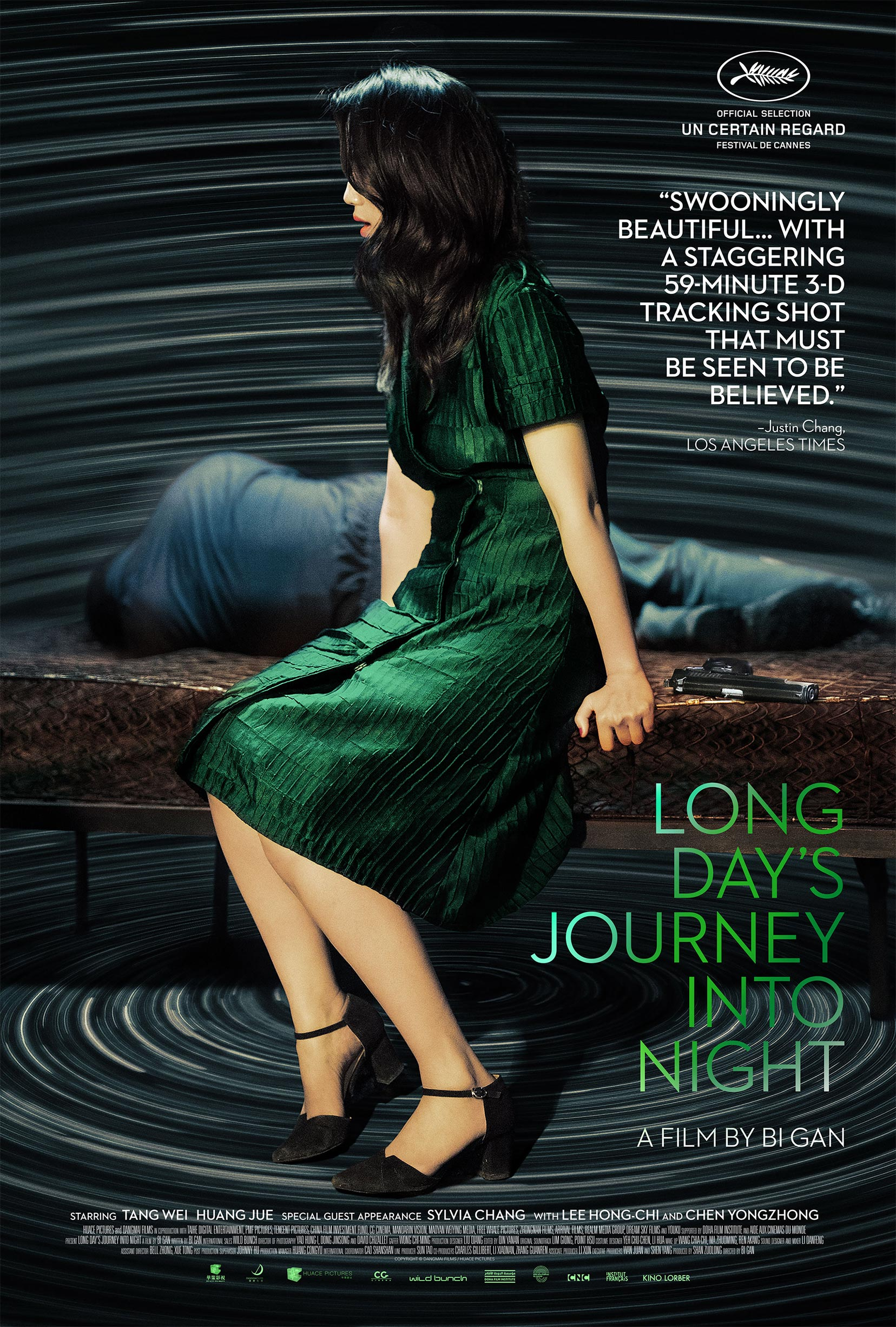 Long Day's Journey Into Night Poster #1
