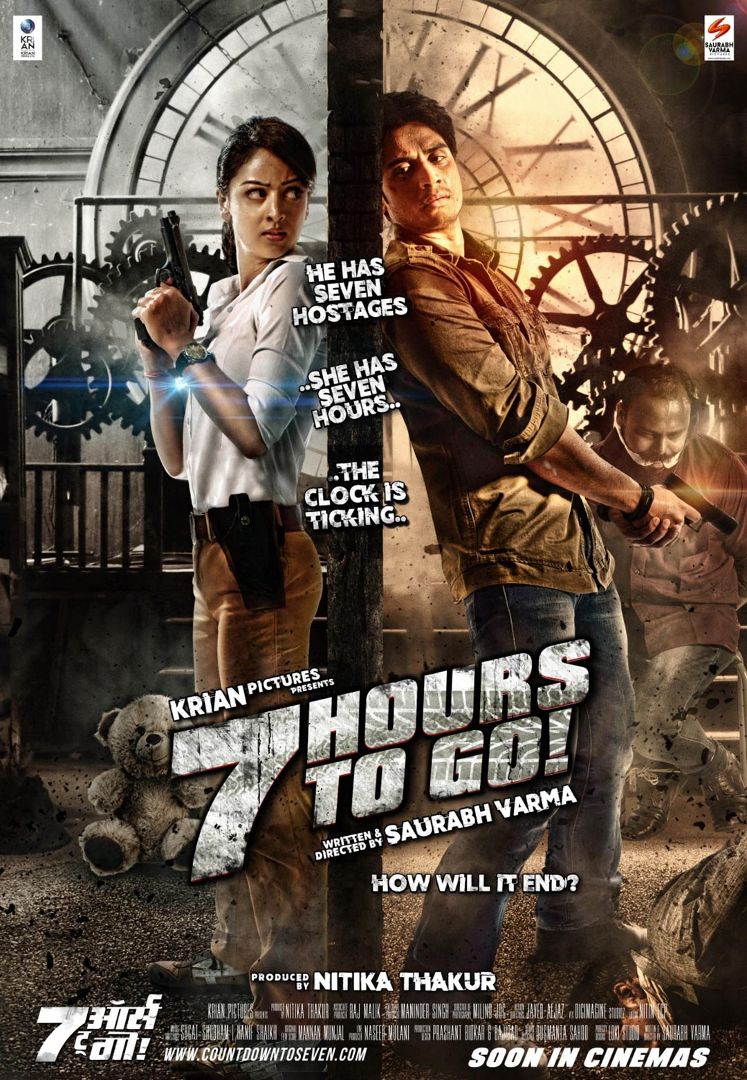 7 Hours to Go Poster #1