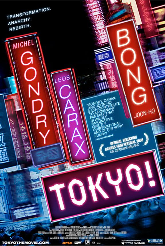 Tokyo! Poster #1