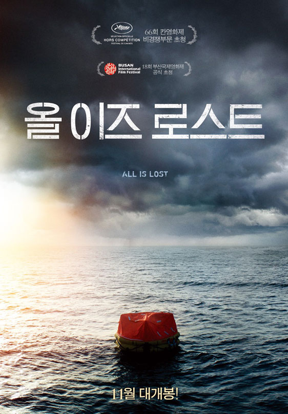 All Is Lost Poster #2