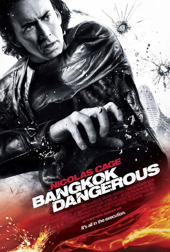 Bangkok Dangerous Poster #3