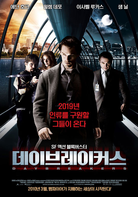 Daybreakers Poster #8