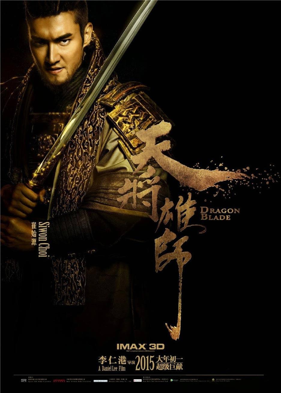 Dragon Blade Poster #3