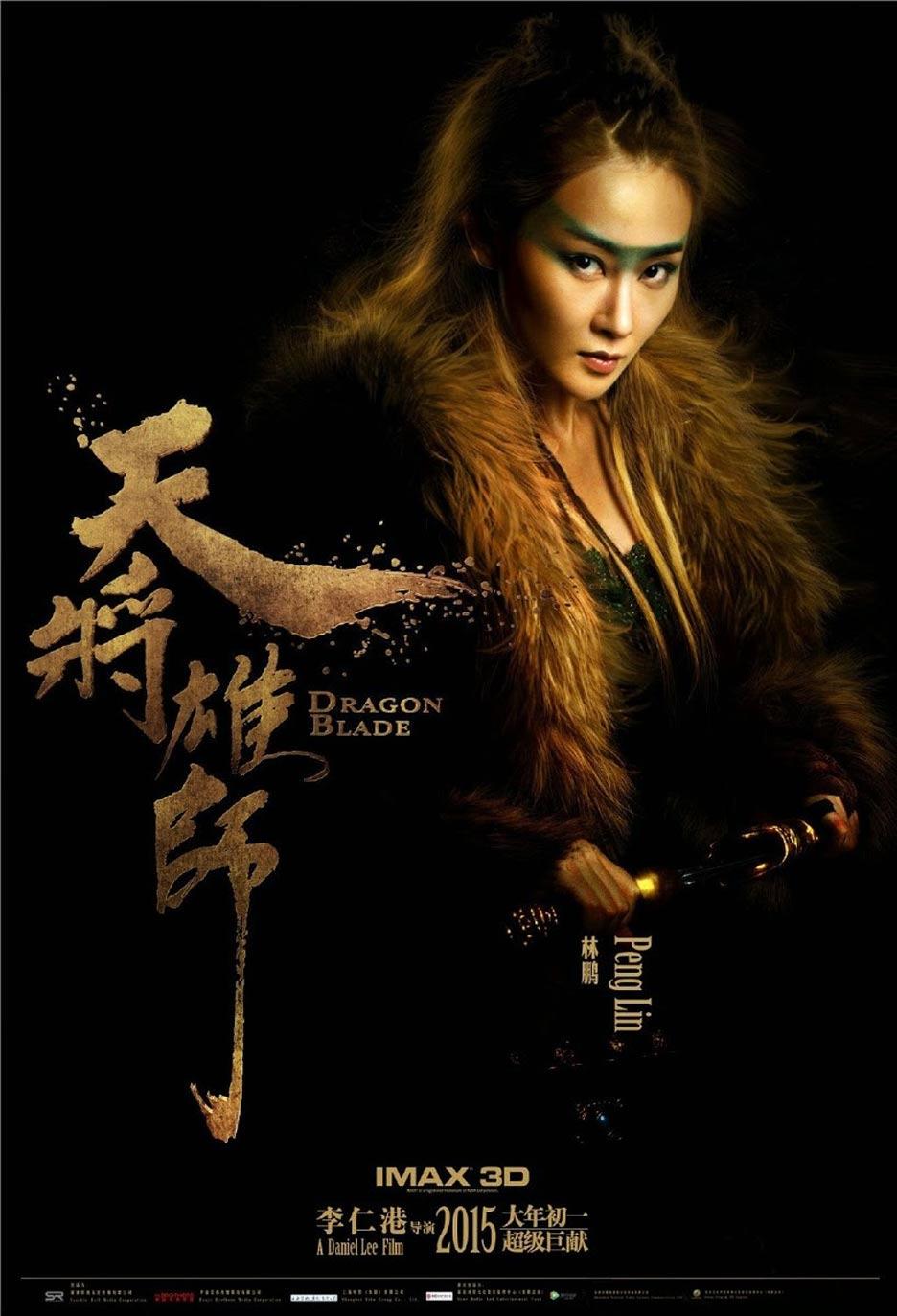 Dragon Blade Poster #4