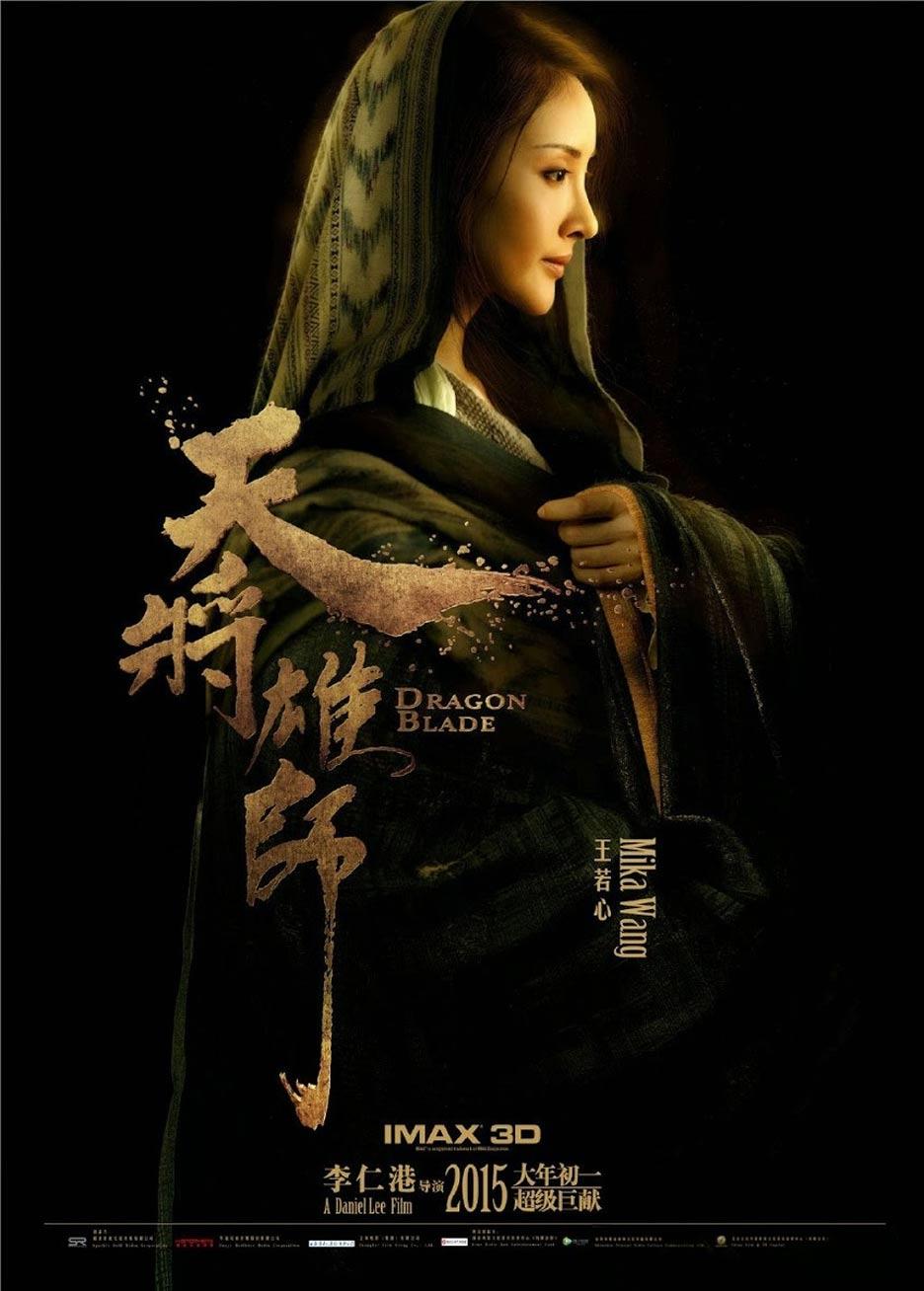 Dragon Blade Poster #5