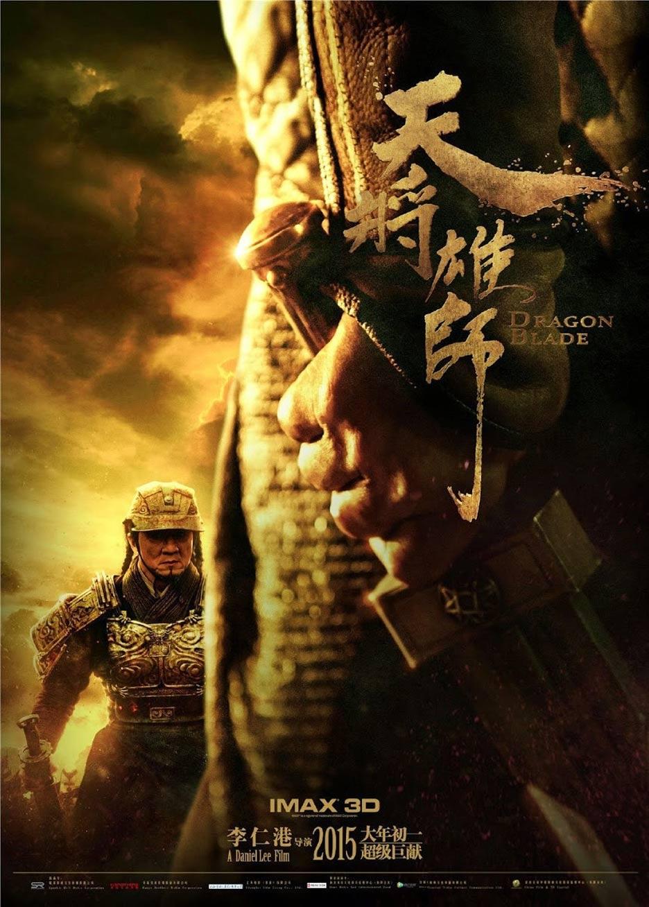 Dragon Blade Poster #1