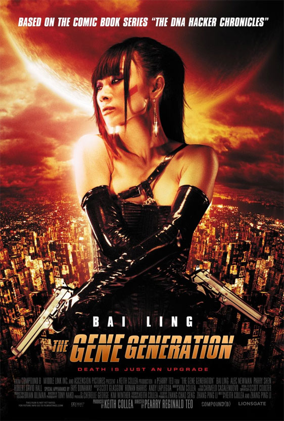 The Gene Generation Poster #1