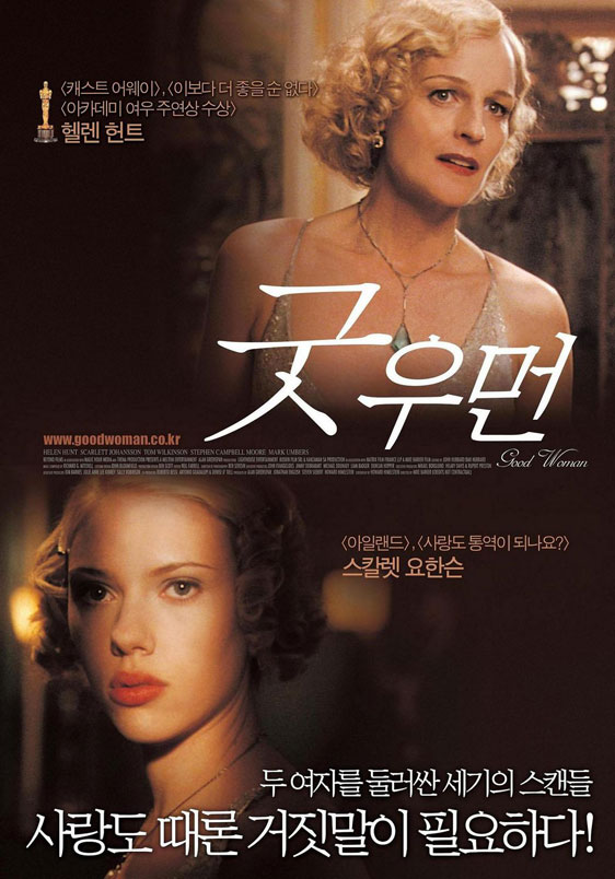 A Good Woman Poster #3