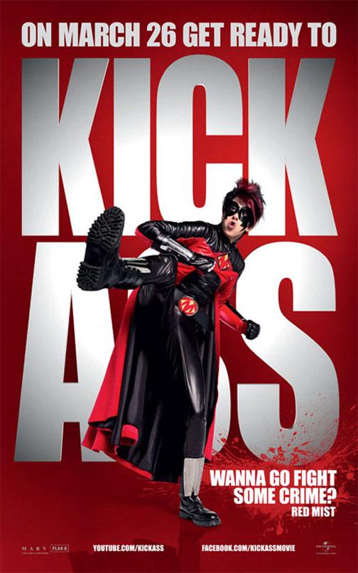 Kick-Ass Poster #19