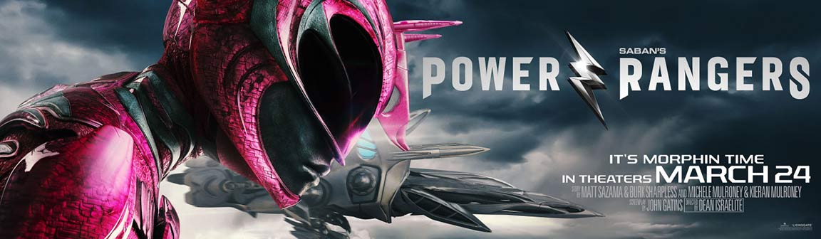 Power Rangers Poster #33