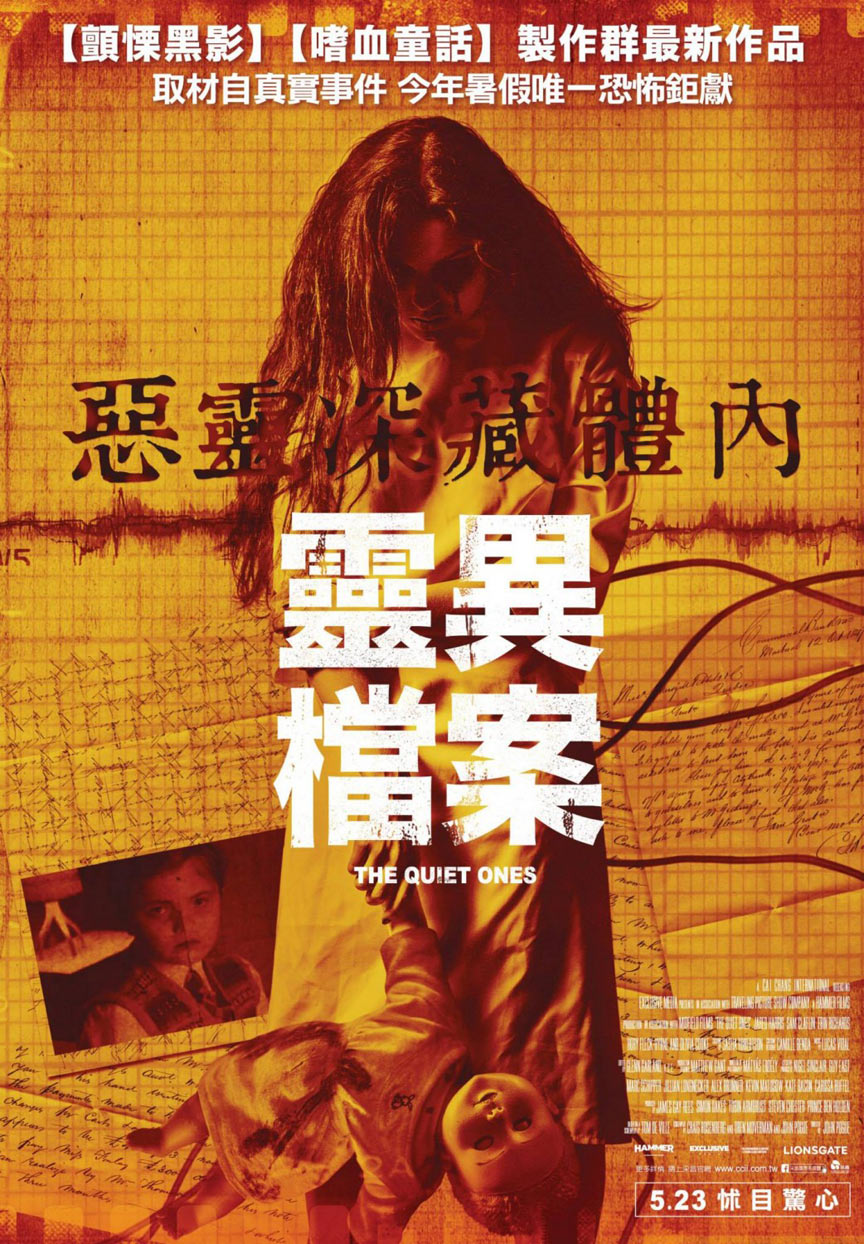 the quiet ones 2014 poster 4 trailer addict