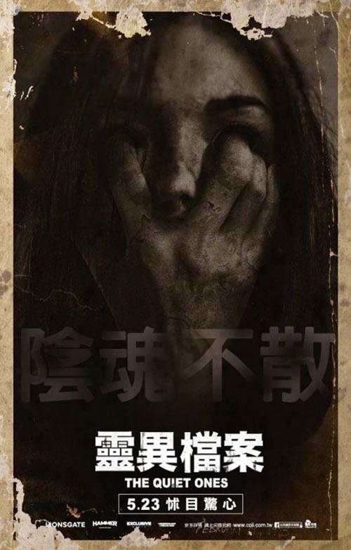 The Quiet Ones Poster #9