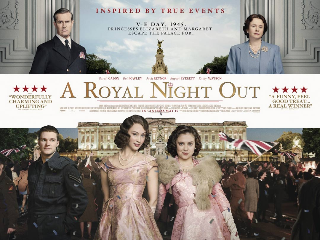 A Royal Night Out Poster #1