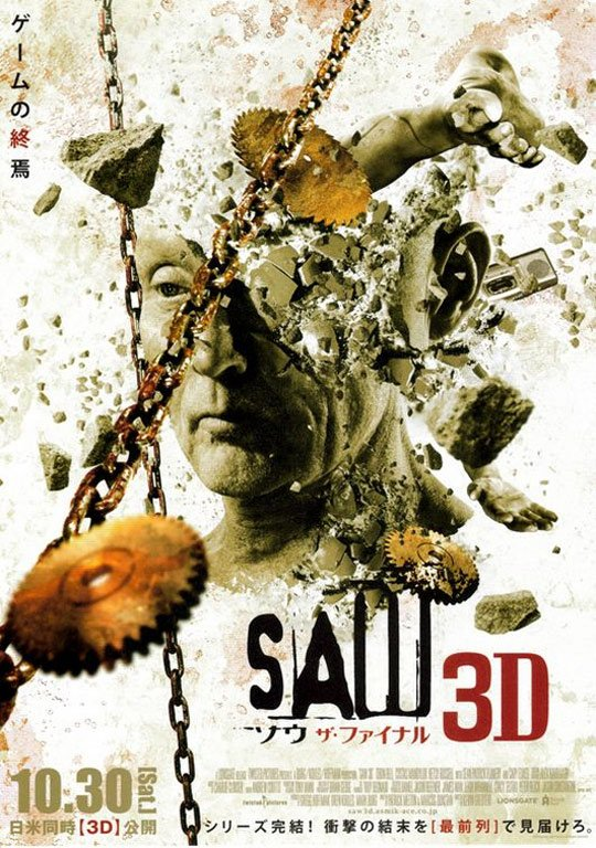 Saw 3D Poster #5