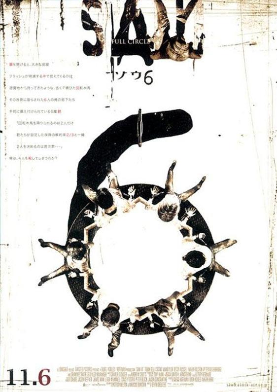 Saw VI Poster #7
