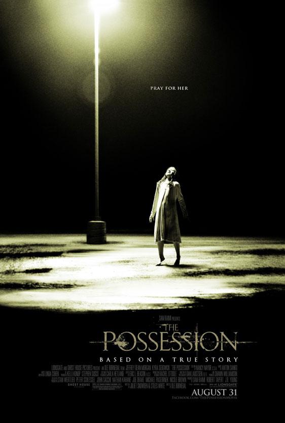 The Possession Poster #2
