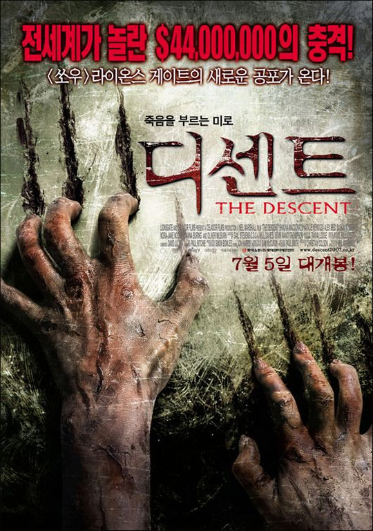 The Descent Poster #4