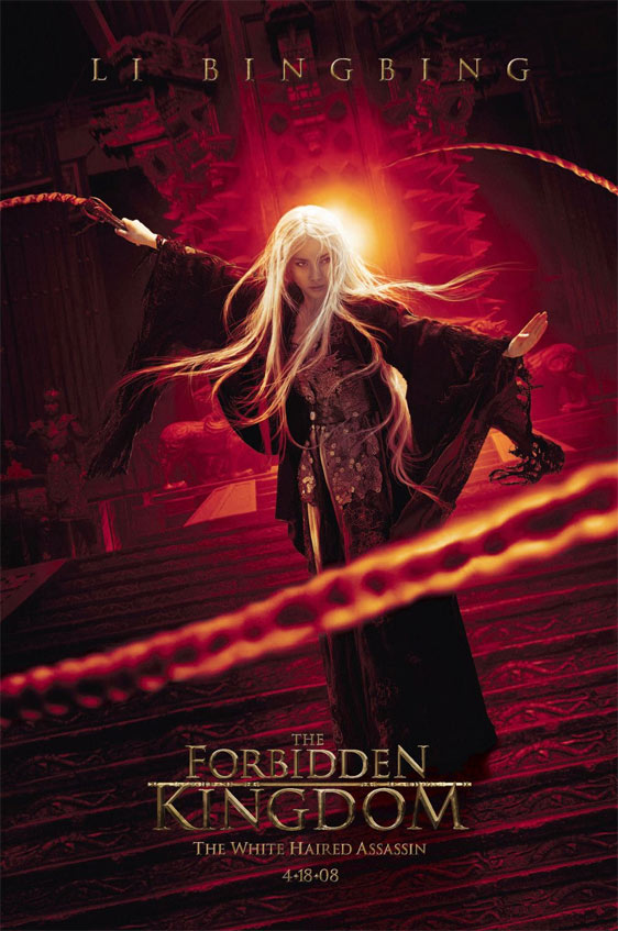 The Forbidden Kingdom Poster #4