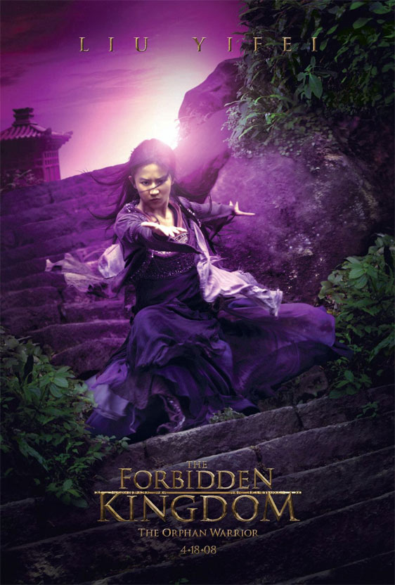 The Forbidden Kingdom Poster #5