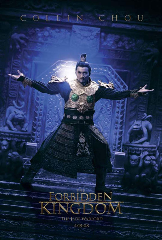 The Forbidden Kingdom Poster #8
