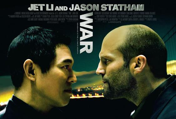 War Poster #2