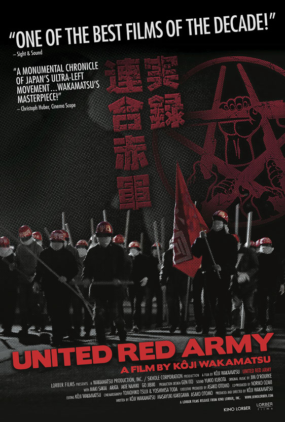 United Red Army Poster #1