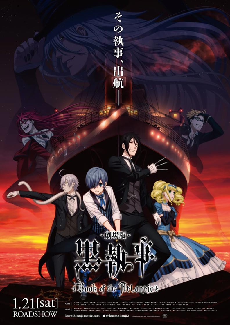 Black Butler: Book of the Atlantic Poster #1