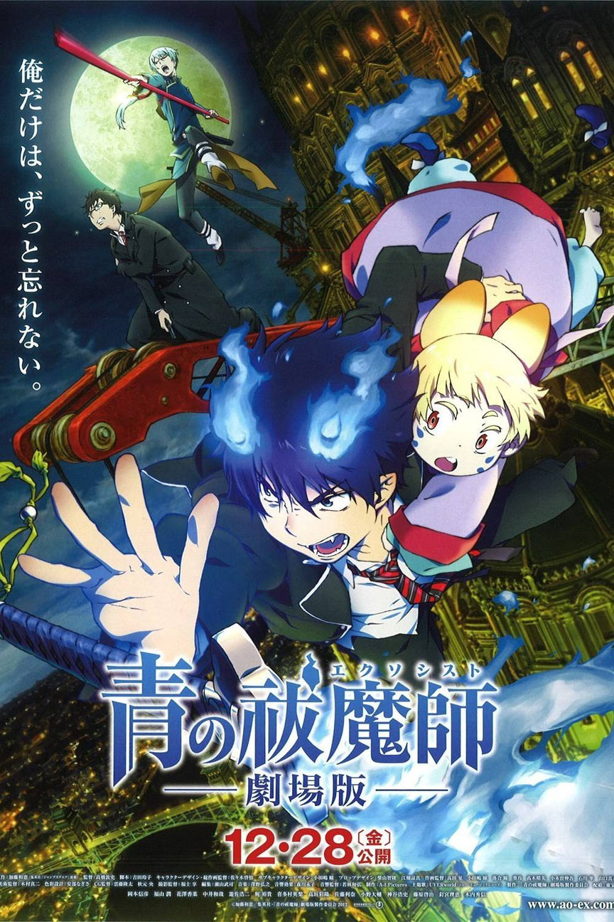 Blue Exorcist: The Movie Poster #1