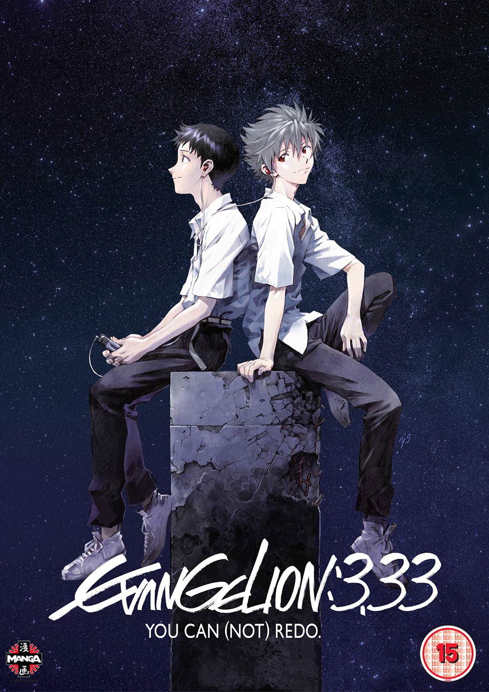 Evangelion: 3.0 You Can (Not) Redo Poster #1
