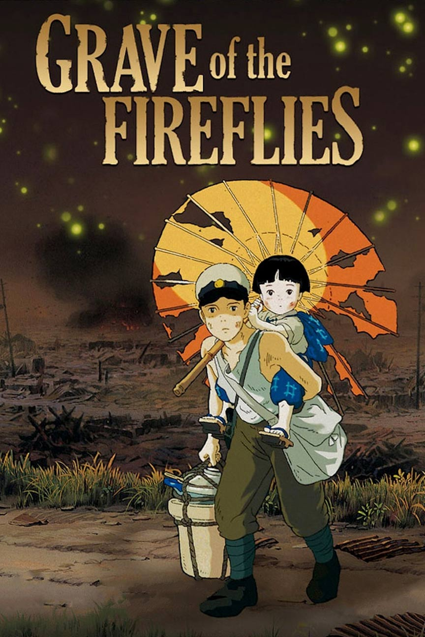 Grave of the Fireflies Poster #1