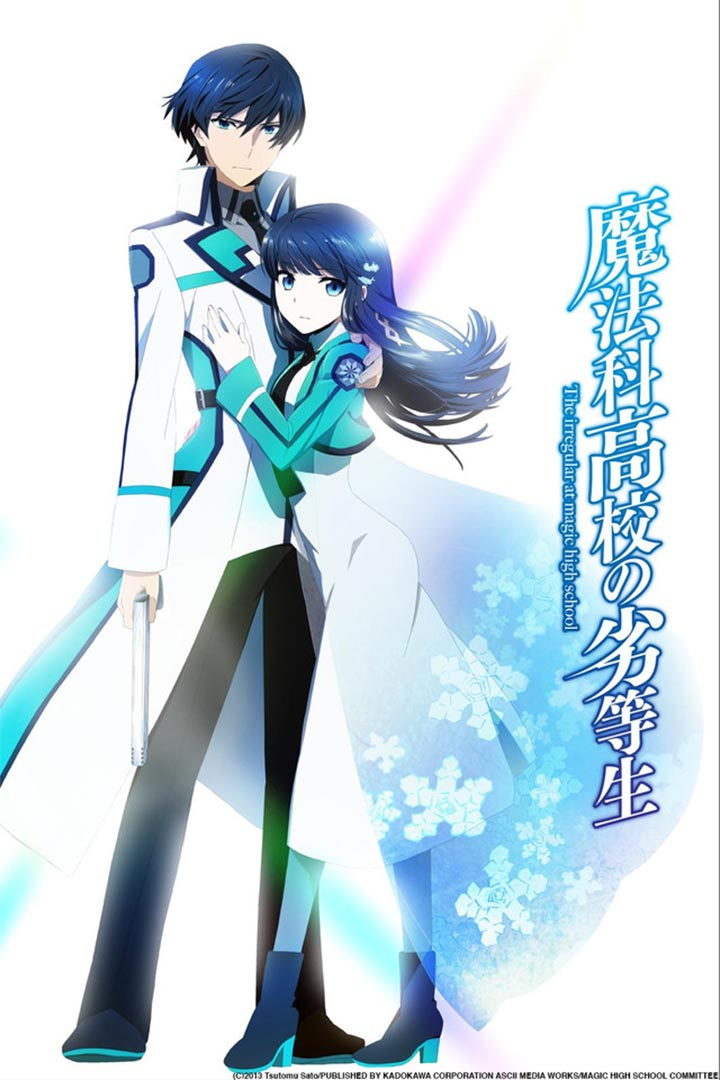 The Irregular at Magic High School Poster #1