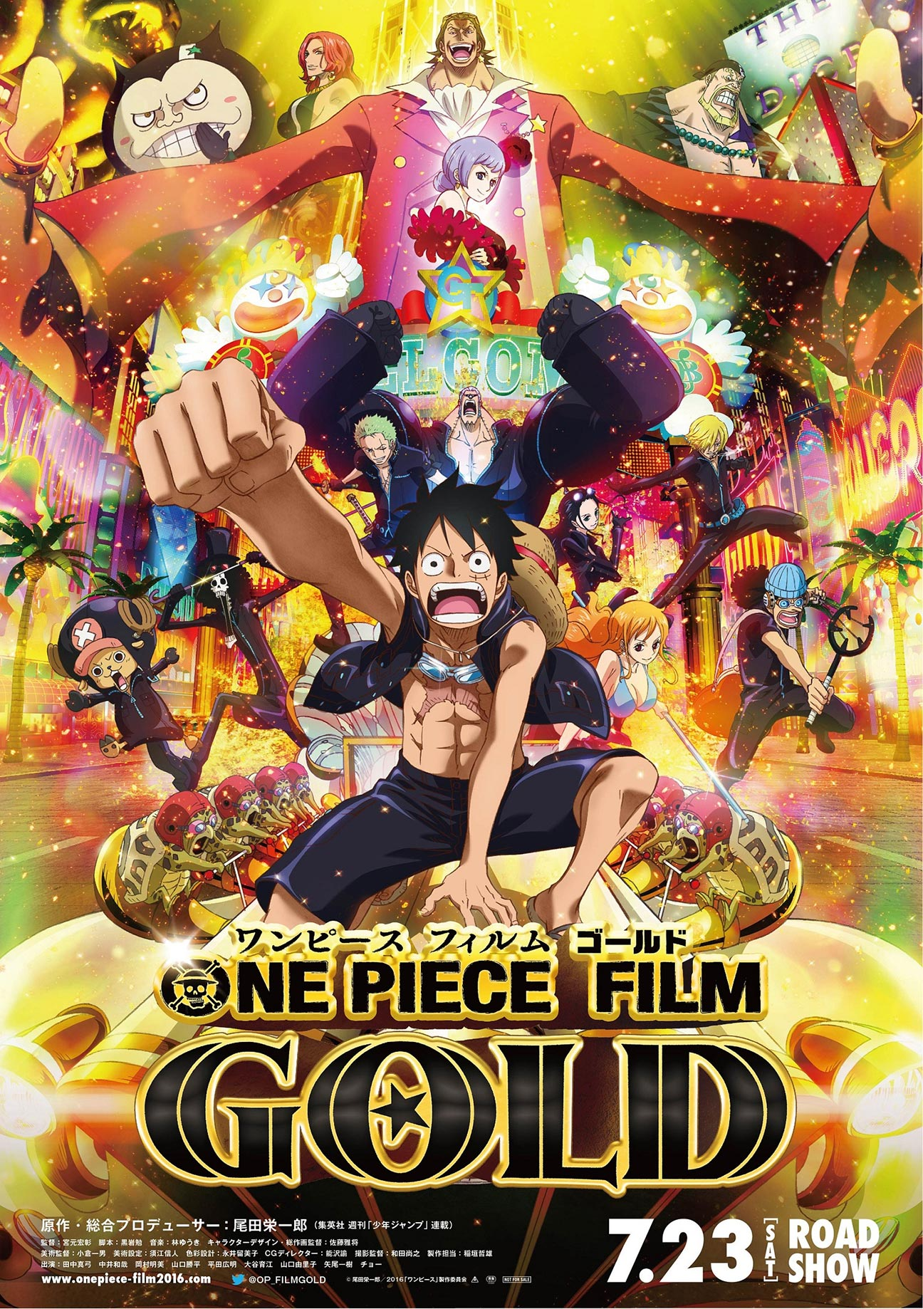 One Piece Film Gold Poster #1