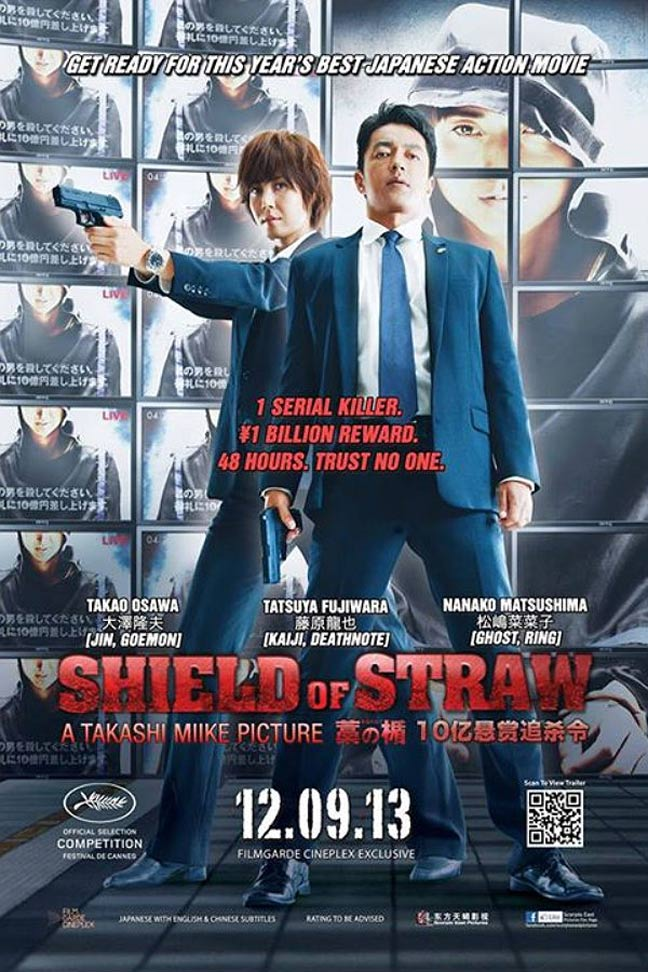Shield of Straw Poster #1