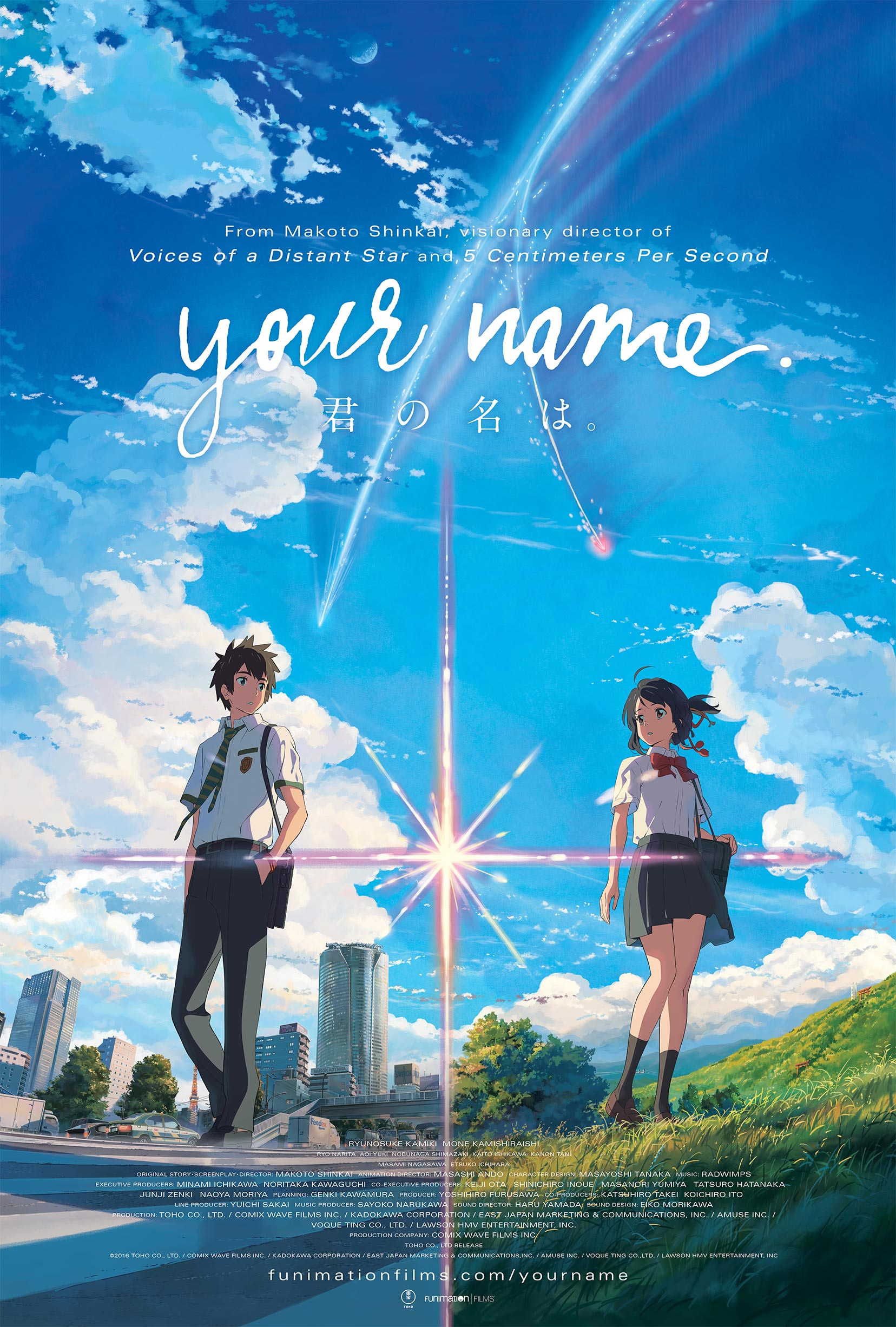 Your Name Poster #1