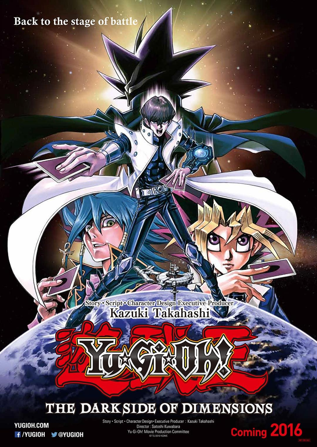 Yu-Gi-Oh!: The Dark Side of Dimensions Poster #1