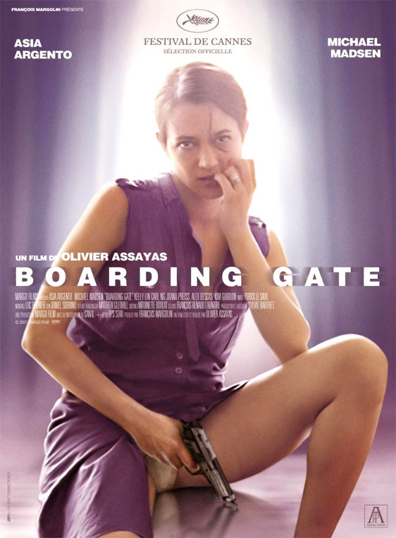 Boarding Gate Poster #2