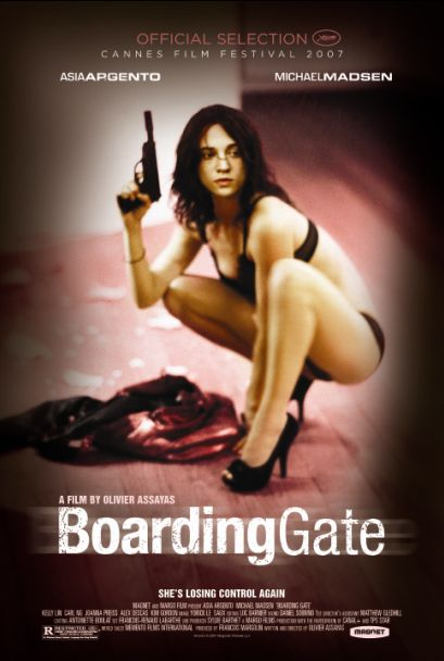 Boarding Gate Poster #1