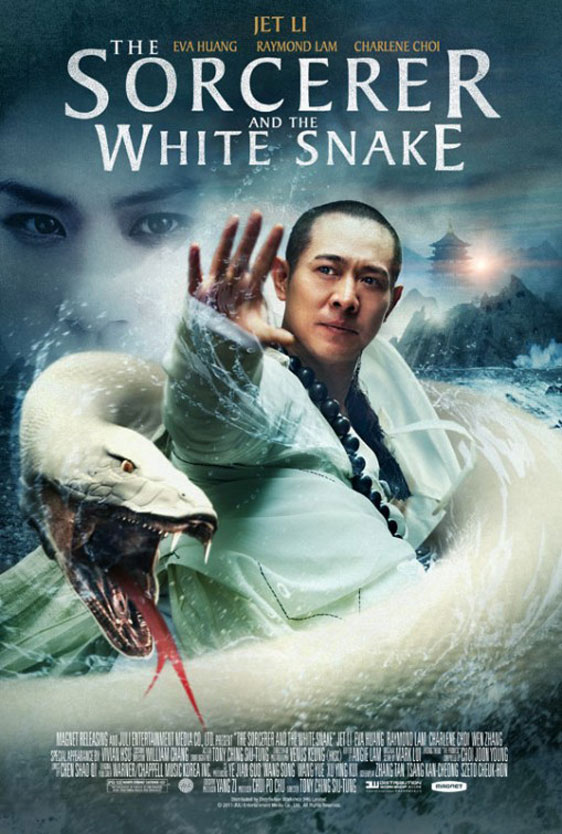 The Sorcerer and the White Snake Poster #1