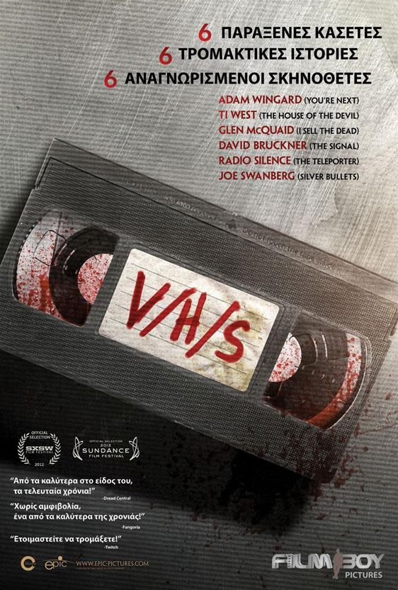 V/H/S Poster #3