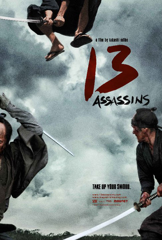 13 Assassins (Jûsan-nin no shikaku) Poster #1