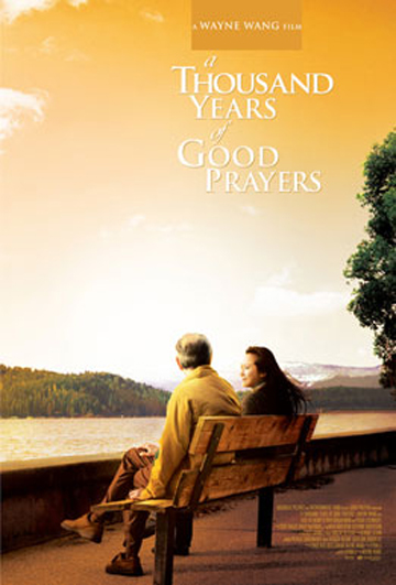 A Thousand Years of Good Prayers Poster #1