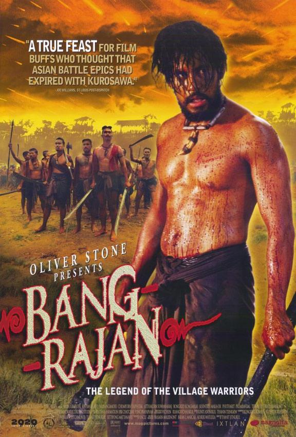Bang Rajan Poster #1